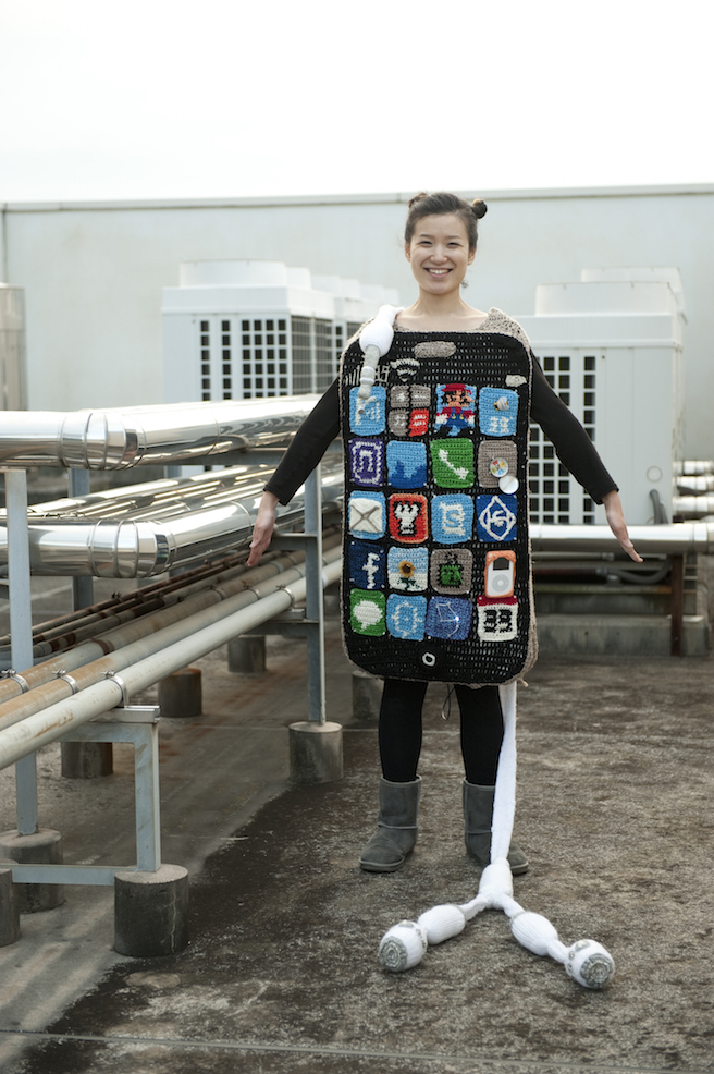 iPhone Suit